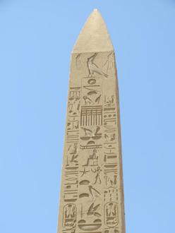 benben-obelisco
